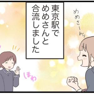 ライブドアブログ大忘年会2019行ってきた①