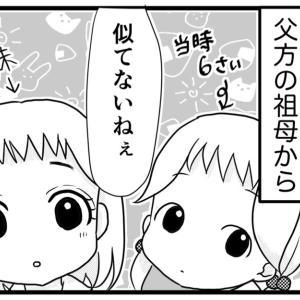 【創作】(16)いじめる人いじめられた人の末路