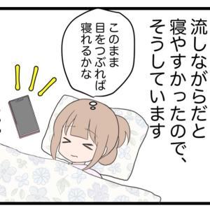 眠剤使わず寝る方法