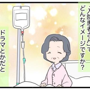 ②看護師の忙しさを漫画にしました。
