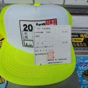 五万円の帽子?