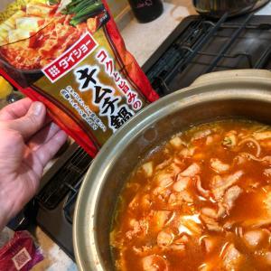 こ、このキムチ鍋は…⁉︎