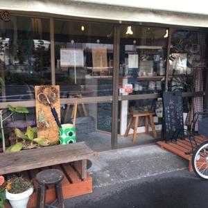秋山毛糸店 様