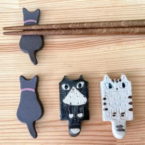猫の箸置き、まめスプーンなど