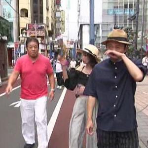 多摩地区情報『有吉くんの正直さんぽ』190907~吉祥寺~