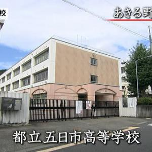 多摩地区情報『東京サイト』191017~あきる野市~