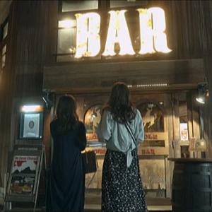 多摩地区情報『女子グルメバーガー部』200919~調布市~