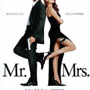 感動野郎テレビ映画観賞:「Mr.&Mrs.スミス」