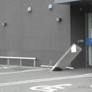 昨日(13日)サロン隣のろうきん駐車場で事故があったらしい