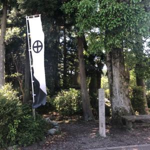 関ヶ原の合戦開戦地・決戦地・石田三成陣地跡(関ヶ原町)