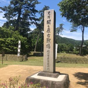 関ヶ原の合戦 徳川家康最初陣地・最後陣地(関ヶ原町)