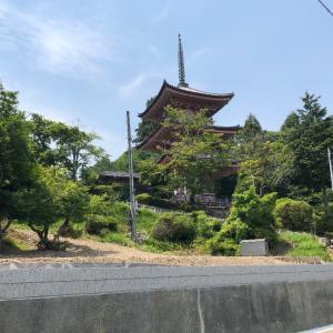 朝倉山 真禅院(垂井町)