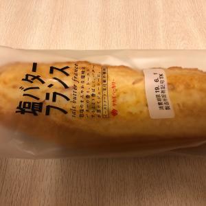 塩バターフランス   タカキベーカリー