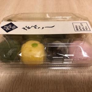 和菓子ミニ彩りセット   なみこし