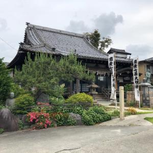 日蓮宗 寶光寺(大垣市)