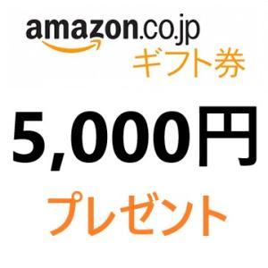 【拡散希望】四日市でギター講師急募!!紹介者には5,000円ギフト券贈呈!