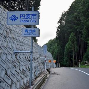 加古川ってどこから流れてくるの?