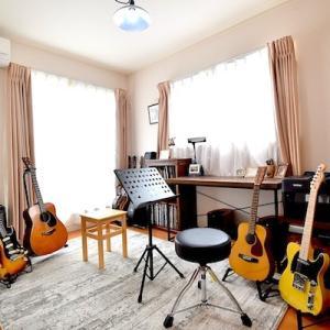 奈良市、木津川市でギター教室をお探しの方へ