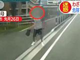 【動画】自転車初のあおり運転容疑 「ひょっこり男」成島明彦容疑者を逮捕へ 執行猶予中の犯行