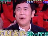 【音声】 岡村隆史「こんなにあかんことやったっけね、不倫って」「歯、食いしばって我慢できる?」発言が物議