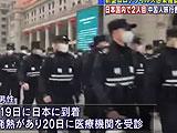 関西空港へ入国した中国人観光客から咳と熱を検知、病院搬送も検査前に逃げる 理由は「USJと京都へ遊びに行きたいから」