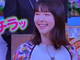 【動画】 明石家さんま、唐田えりかの不倫を予言していた? 昨年末の共演シーンに驚きの声