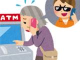 オレオレ詐欺の電話、おばあちゃんが犯人を涙させた言葉が話題に