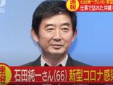 石田純一、取材に「マスコミのせいでCMが飛んだ」「俺が一体なにをした」と激怒 また批判殺到で火に油