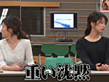 フジ久慈暁子アナが「VS海老原優香」の演出に激怒・・ 関係者の証言に驚き