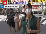 【動画】 「ミヤネ屋」 男が乱入し女性リポーターに殴りかかる衝撃放送事故が発生し視聴者騒然