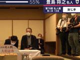【画像】 将棋の名人戦で記者がとんでもないことをやらかしたと物議 「出入り禁止レベルだろ・・」