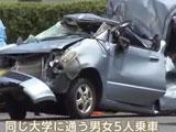 【画像】 飲酒運転の軽自動車が街路灯に衝突し大破、大学生5人死傷 定員もオーバー