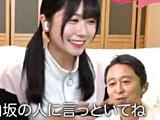 【動画】 日向坂46丹生明里「フォートナイト」うますぎ問題ww 有吉「これからは丹生ちゃんじゃなくて丹生さん」