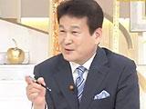 【動画】 辛坊治郎氏、TBSグッとラックで「川辺川ダムはTBSだのテレ朝だのが徹底的に『ダム反対!』を煽った結果中止になった」