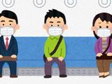 マスクを付けずに乗車した女性に怒鳴りつけたおっさん、マスクなしのデカくてゴツい男性が乗ってきた結果ww
