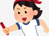 【画像】 学校からパクってきた好きな子の体操服を、ぬいぐるみに着せて一緒に寝てる