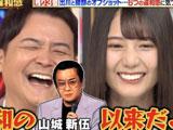 【動画】 「日向坂46」のエース・小坂菜緒の歯の違和感に視聴者騒然 「気持ち悪いくらい白い」「前のがよかった・・」