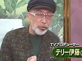テリー伊藤、竹内結子さんの訃報に「育児ノイローゼという可能性」「仕事がなく専業主婦のような・・」発言に批判噴出