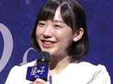 芦田愛菜は「徹子の部屋」出演NG その理由に驚き