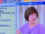 【画像】 「とくダネ」小倉智昭、山﨑アナへの発言が物議 「冗談でもその言い方は・・」