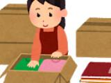 内閣府、新婚世帯にかかる費用を60万円補助へ 少子化対策で倍増、条件も緩和
