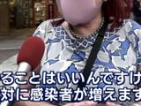 【画像】 テレ朝の街頭取材に仕込み疑惑勃発で騒然 「さっきと同じおばちゃんやんww」