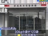 【動画】 今度は「出荷直前の新米3.7トン」盗まれる = 茨城・神栖市