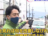 【動画】 小泉進次郎環境大臣、阿寒湖の景観にダメ出し 「この電線のある映像どう見えます? 何を改善しなければならないか一目瞭然ですね」