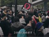 【画像】 「黒人さんが暴れてる」「何かあれば略奪をしようとする」 日大講師が人種差別発言か、学生ら抗議