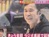 世間「岡村結婚おめでとう!」 藤田孝典氏「お祝いムードに水刺すようで悪いけど、ここで半年前の発言を振り返りたい・・」