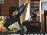 【動画】 住宅に侵入し金属バットで女性の頭を殴り現金奪う、大学生・井上是好(22)容疑者の姿が公開される