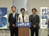 蓮舫氏「帰化の理由=都合がいい」… 「便利さ」で買われる日本国籍、愛国心を問わぬ帰化制度が日本を破壊する