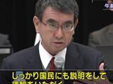 朝日新聞、また偏向報道か 河野太郎氏が怒りのツイート「文科省にお尋ねくださいと申し上げたのだが・・」