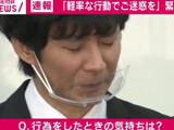 【動画】 井上公造氏、渡部建の不義理を衝撃暴露 「恩人に電話一本ない」 あまりにもお粗末と切り捨て